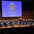 Concerto Banda Dell'Esercito Italiano